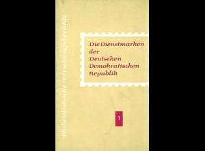 DDR: Gerschler, Herbert, Die Dienstmarken der Deutschen Demokratischen Republik.