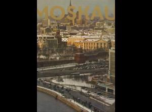 RUSSLAND - Juri Balanenko / Alexander Beresin: MOSKAU, Moskau 1975