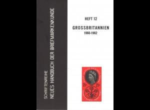 Ernst Ehrmann: Die Briefmarken von Großbritannien 1960–1962 (1963)