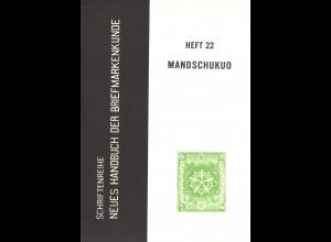 Helen Kingsbury Zirkle: Die Briefmarken von Mandschukuo (1964)