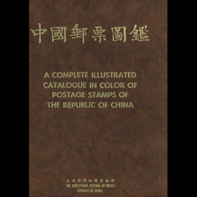 A Complete Ill. Catalogue of Postage Stamps of the Republic of China (1975)