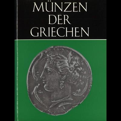 Battenberg Verlag (1972 ff): Die Welt der Münzen (6 Einzeltiel)