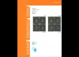 Fakes - Forgeries - Experts (Vol./No. 6 - May 2003