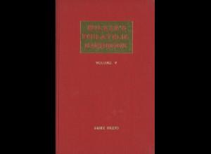 Billig's Philatelic Handbook (Nr. 1 – 33)
